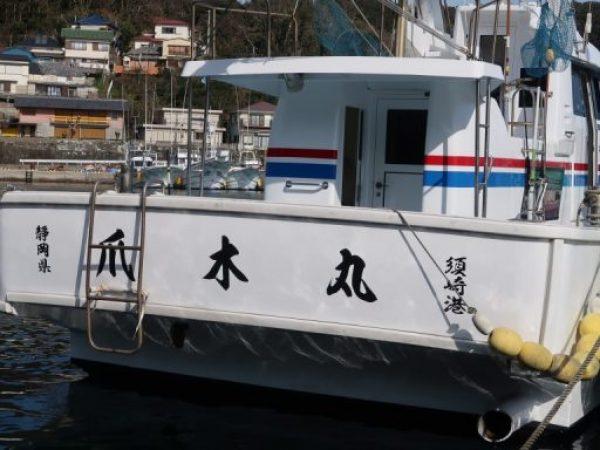 2/9マダイ、イサキリレー船